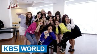 Reporter Kim Heechul successfully gets in touch with PRISTIN! [We Like Zines! / 2017.06.27]