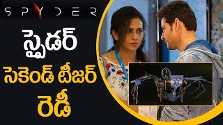 Get ready for mahesh babu spyder second teaser | silver screen
