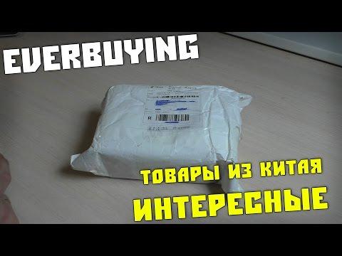 HAUL: ЛУЧШИЙ заказ одежды из Китая / ШМОТКИ на 45000 рублей / Дешевые и красивые платья