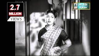 vaarayo vennilave song - Missiamma | வாராயோ வெண்ணிலாவே - மிஸ்ஸியம்மா