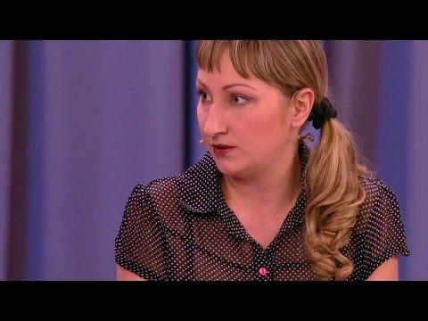 Кошелек или жизнь. Мужское / Женское. Выпуск от 05.04.2016