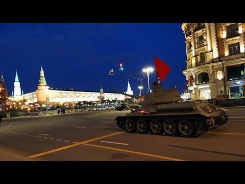 Репетиция парада Победы: Москва 29  04  21