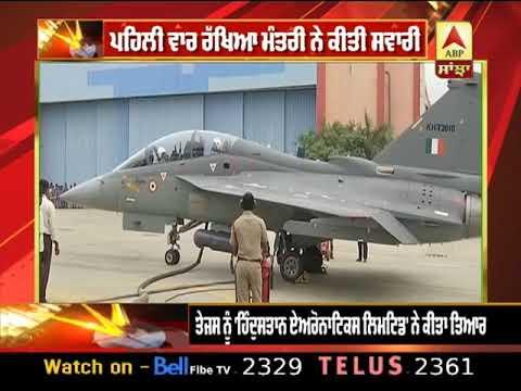 Fighter Jet Tejas ਨੇ ਕਿਉਂ ਲਈ ਮਿਗ-21 ਦੀ ਜਗ੍ਹਾ | ABP Sanjha |
