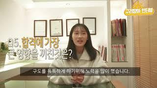 2021학년도 숙명여대합격자인터뷰