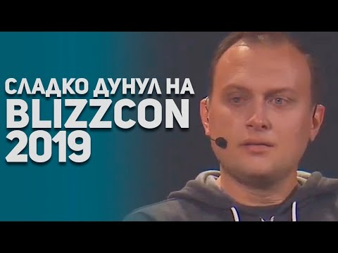 Blizzcon 2019 по пунктам. Overwatch 2, Diablo 4, Battlegrounds, WoW BoA