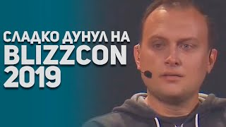 Blizzcon 2019 по пунктам. Overwatch 2, Diablo 4, Battlegrounds, WoW BoA