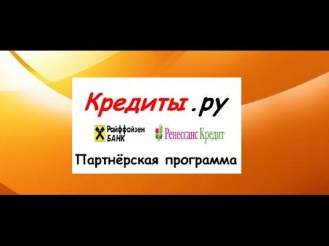 ООО Правильные люди: вакансии и работа в компании (Москва)