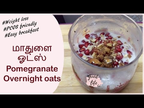 Healthy Pomegranate overnight oats breakfast recipe in Tamil for weight loss with subtitles