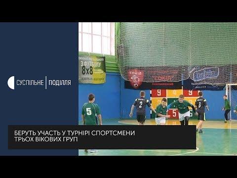 UA: ПОДІЛЛЯ: У Хмельницькому стартував турнір з гандболу