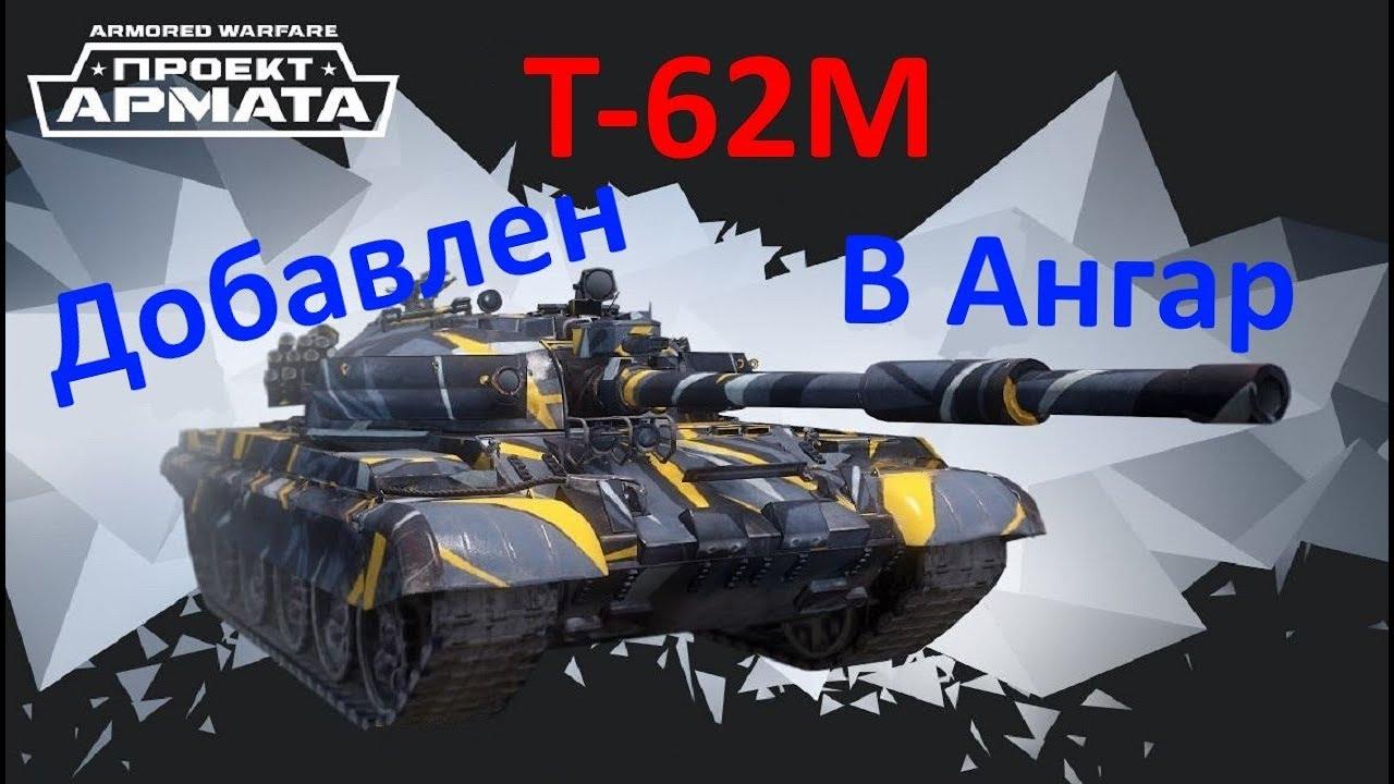 Как играть из Украины в Armored Warfare и Warface. Быстрый способ .