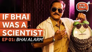 If Bhai Was A Scientist | EP 01: Bhai Alarm | Being Indian