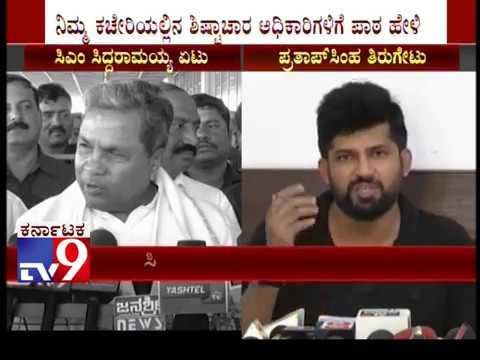 Mysore MP Pratap Simha hit out at CM Siddaramaiah over his Comments on him