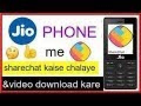 jio chat kaise chalaye - Myhiton