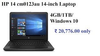 HP 14 cm0123au 14 inch Laptop(4GB RAM, 1TB HDD, Windows 10) reviews | Budget laptops