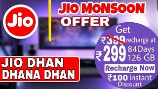 Jio Holiday Hungama Offer : 399 Plan in Rs.299 | Rs.100 Off in 399 | Jio Recharge