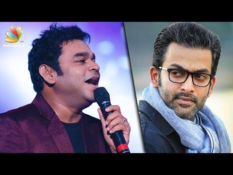 എ ആർ റഹ്മാൻ വീണ്ടും മലയാളത്തിലേക്ക്  | AR Rahman to compose for Aadujeevitham? | Latest News