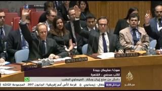 نافذة تفاعلية .. إيران تطالب الولايات المتحدة رسميا بضم مصر لمحادثات لوزان حول سوريا