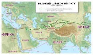 Новые глобальные транспортные пути - признаки многополярного мира. Мировые новости, вокруг света.