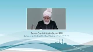 Eid-ul-Adha Sermon Quote - Part 3 (Urdu)