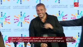 """عمرو أديب للهضبة مش ناقصك حفلات أو فلوس أو صحة .. والهضبة يرد """"يا عم ارحمنا بقى"""""""