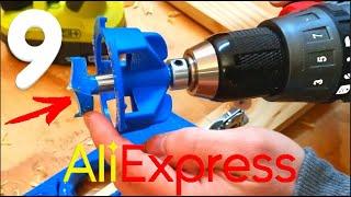 9 лютых товаров для стройки с алиэкспресс aliexpress строительство ремонт
