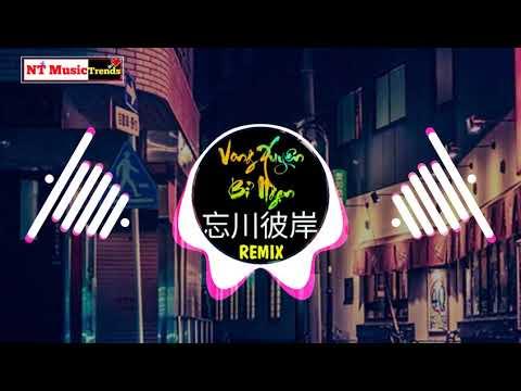 零一九零贰  忘川彼岸 (DJ名龙版) Vong Xuyên Bỉ Ngạn Remix Tiktok || China Mix Hot Tiktok Douyin 【抖音】