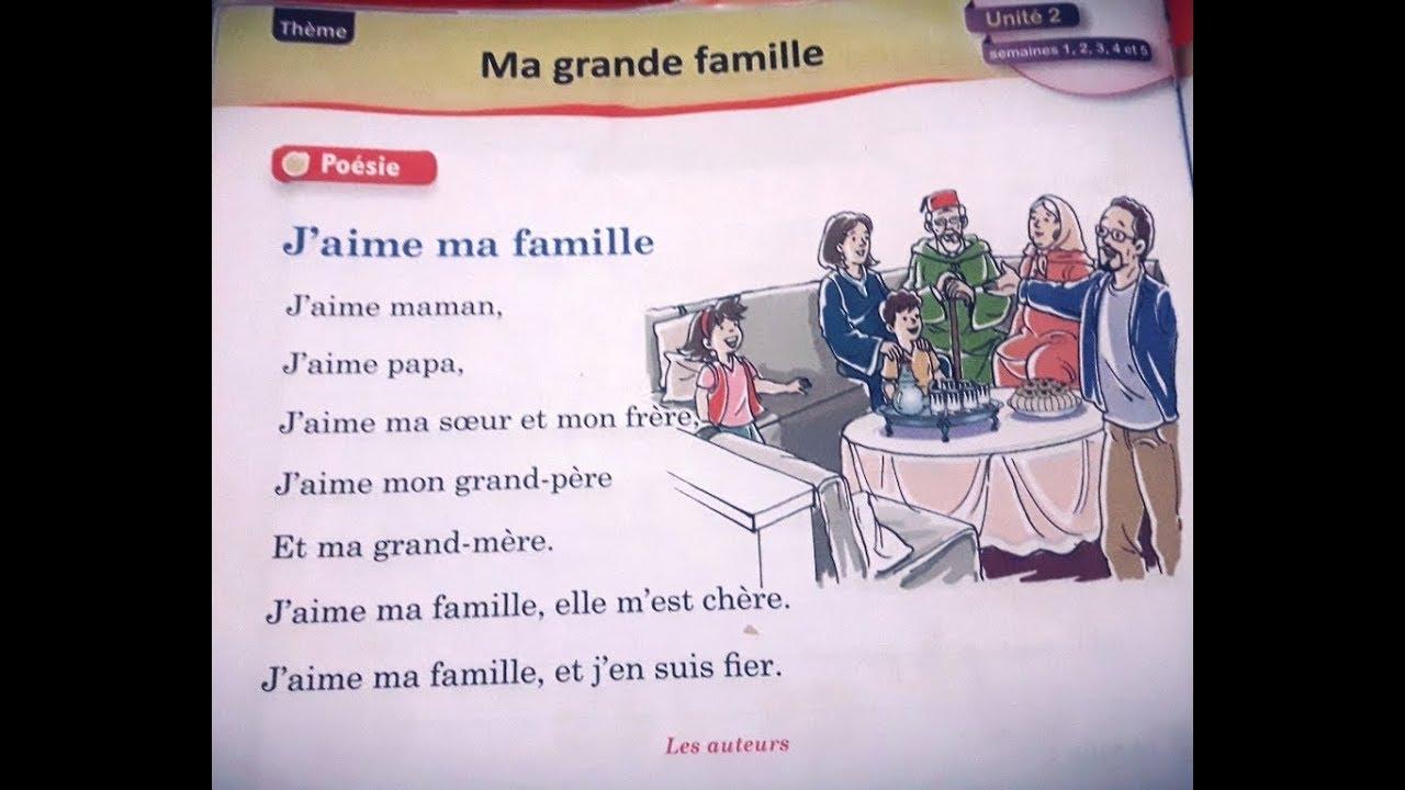 Hajar Lit Poésie Jaime Ma Famille