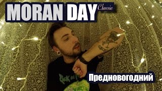 Moran Day Classic - Предновогодний