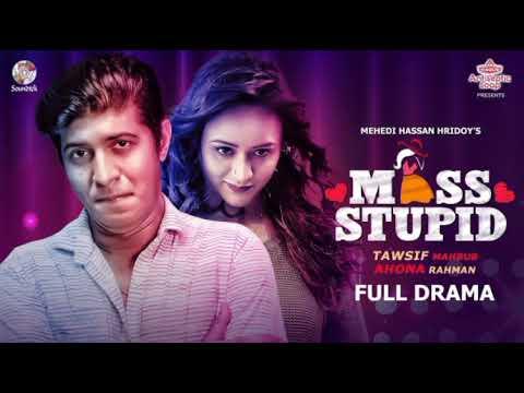 Download Miss stupid natok full song  sei je tumi chole gele bangla natok song  tawsif  সেই যে তুমি চলে গেলে 