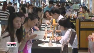ARIRANG NEWS 16:00 Korea sets 513% tariff on rice imports