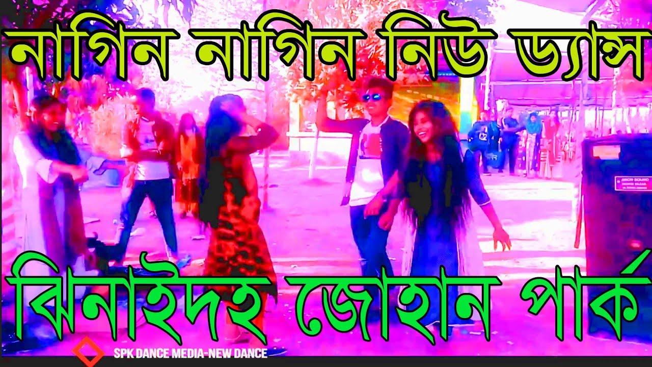 Nagin।Rupali alamin New Dance Bangla Dance 2020