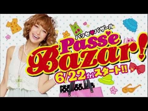 U-KISS 「Beautiful」 15sec.ver (Pass'e Bazar CM)