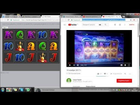 ✔️ Онлайн казино Zigzag77из YouTube · Длительность: 1 час49 мин16 с