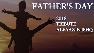 Father's Day Special || Tribute ||  Alfaaz-e-Ishq Production