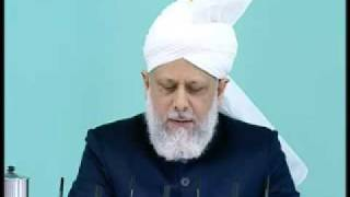 Friday Sermon: 12th June 2009 - Part 2 (Urdu)