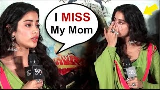 Jhanvi Kapoor  Breaks Down After Missing Mom Sridevi At Dhadak Movie Trailer Launch