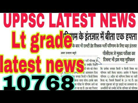 Lt grade result notice,lt grade latest news 2019