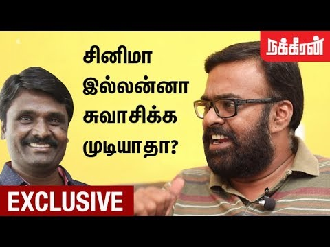 அயோக்கியன்! Karu Pazhaniappan slams Financier Anbu Chezhiyan supporters |Producer AshokKumar Tragedy