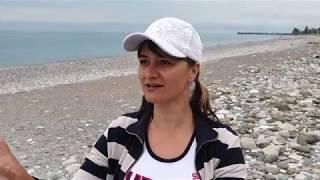 гагра 2019 видео