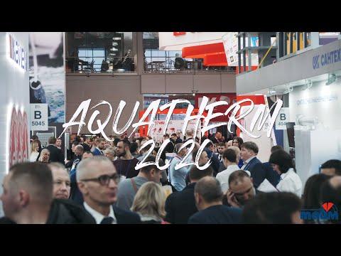 Акватерм 2020. Выставка AQUATHERM 2020!