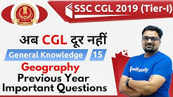 1:00 PM - SSC CGL 2019 (Tier-I) | GK by Ankit Sir | Geography Previous Year Important Questions