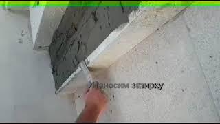 видео Облицовка лестницы гранитом: как сделать отделку лестничных ступенек