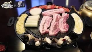 関内は相生町1丁目に、リーズナブルに韓国料理を楽しませてくれるお店を...