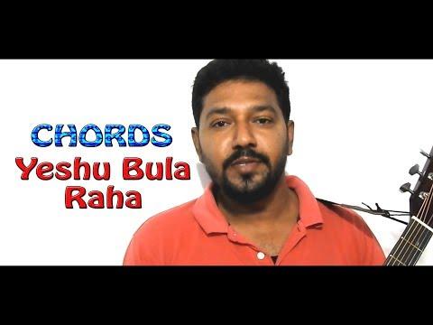 Yeshu Bula Raha Guitar Chords...