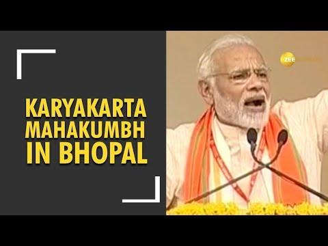 Modi launched Karyakarta Mahakumbh in Bhopal