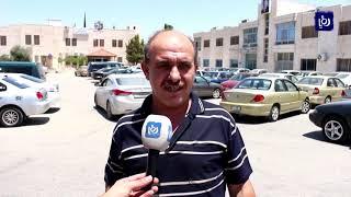 شكاوى من عدم توفر مواقف سيارات كافية في مستشفى الرمثا -(15-6-2019)