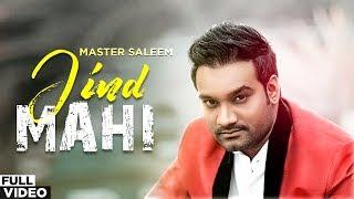 Jind Mahi (Official Video) | Master Saleem | New Punjabi Song | Planet Recordz