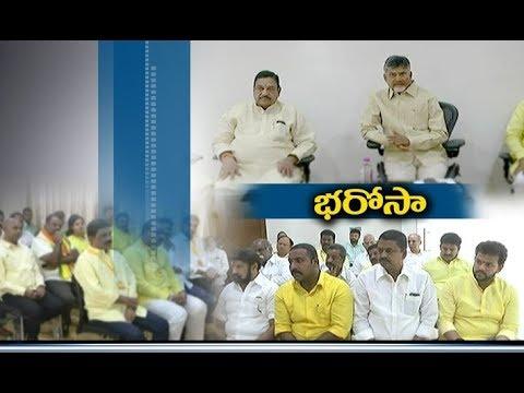 Chandrababu Elected Telugu Desam Legislature Party leader