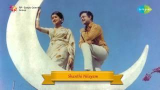 Iyarkai Ennum song | Shanthi Nilayam | Gemini Ganesan, Kanchana | SPB, P. Susheela