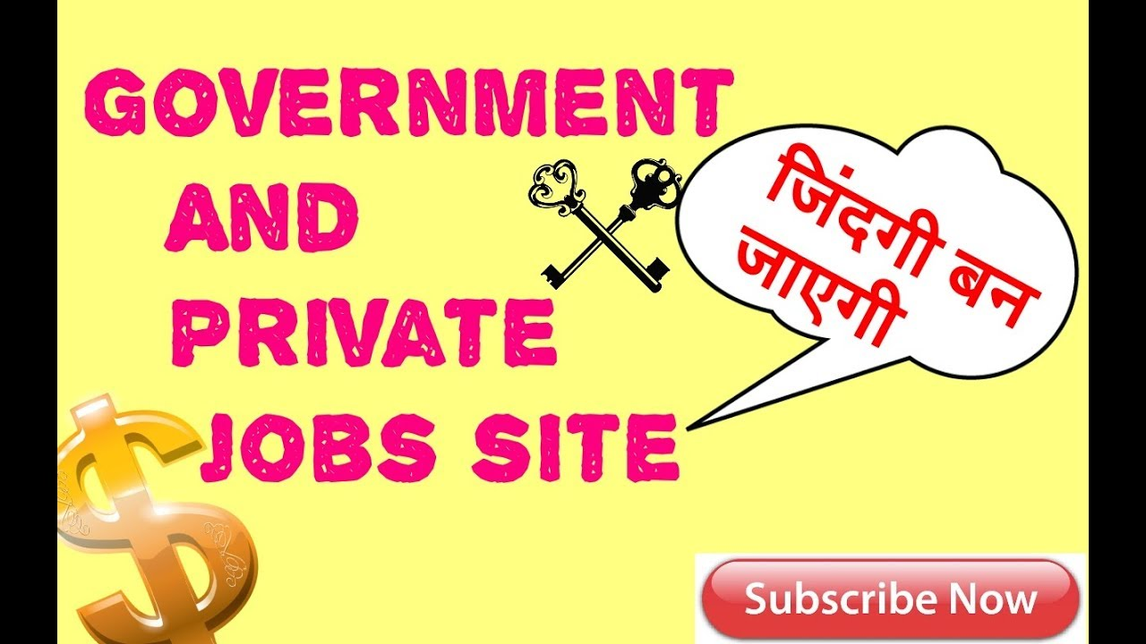 best site for government and private jobs best site for government and private jobs